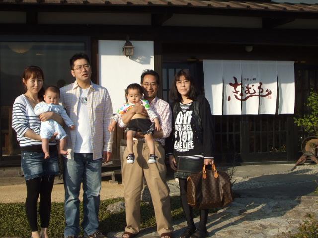 岐阜の旅 その3 下呂温泉「志むら」_f0019498_22382935.jpg