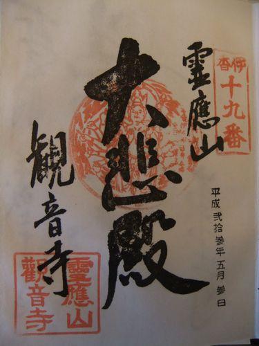 f0120102_9103196.jpg