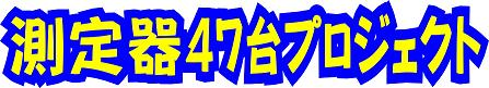 b0213609_11102792.jpg