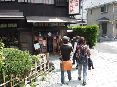 横浜人形の家と山手岩崎ミュージアム_b0107314_1281652.jpg