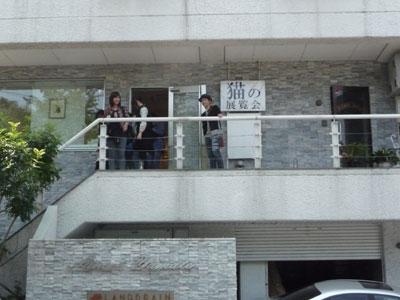 横浜人形の家と山手岩崎ミュージアム_b0107314_1283897.jpg