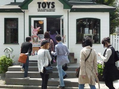 横浜人形の家と山手岩崎ミュージアム_b0107314_1292482.jpg