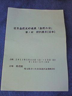 b0077117_1337693.jpg