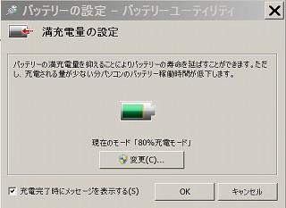 b0008825_10365932.jpg