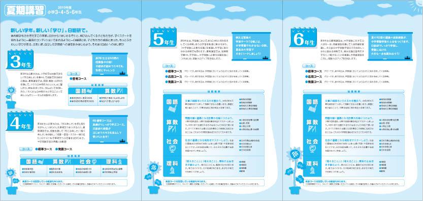 カレンダー 2015年4月のカレンダー : ティーエムピーデザイン ...