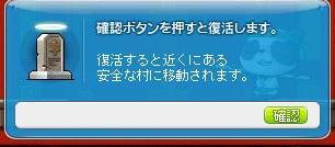 d0149934_17184882.jpg