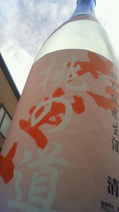 【日本酒】 杉並木 桃の道 特別純米生酒 22BY_e0173738_10275580.jpg