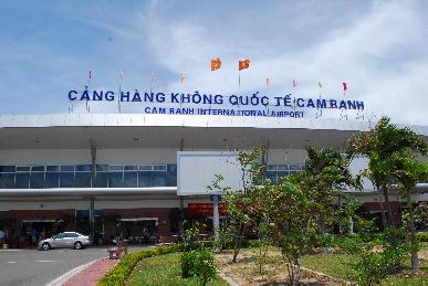 ベトナム旅行記~ベトナム国内線~_a0175348_2118335.jpg