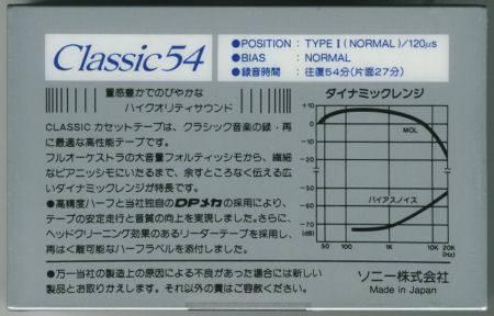 SONY CLASSIC_f0232256_334989.jpg