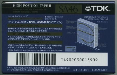 TDK SA_f0232256_335663.jpg