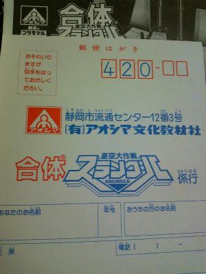 b0026057_030195.jpg