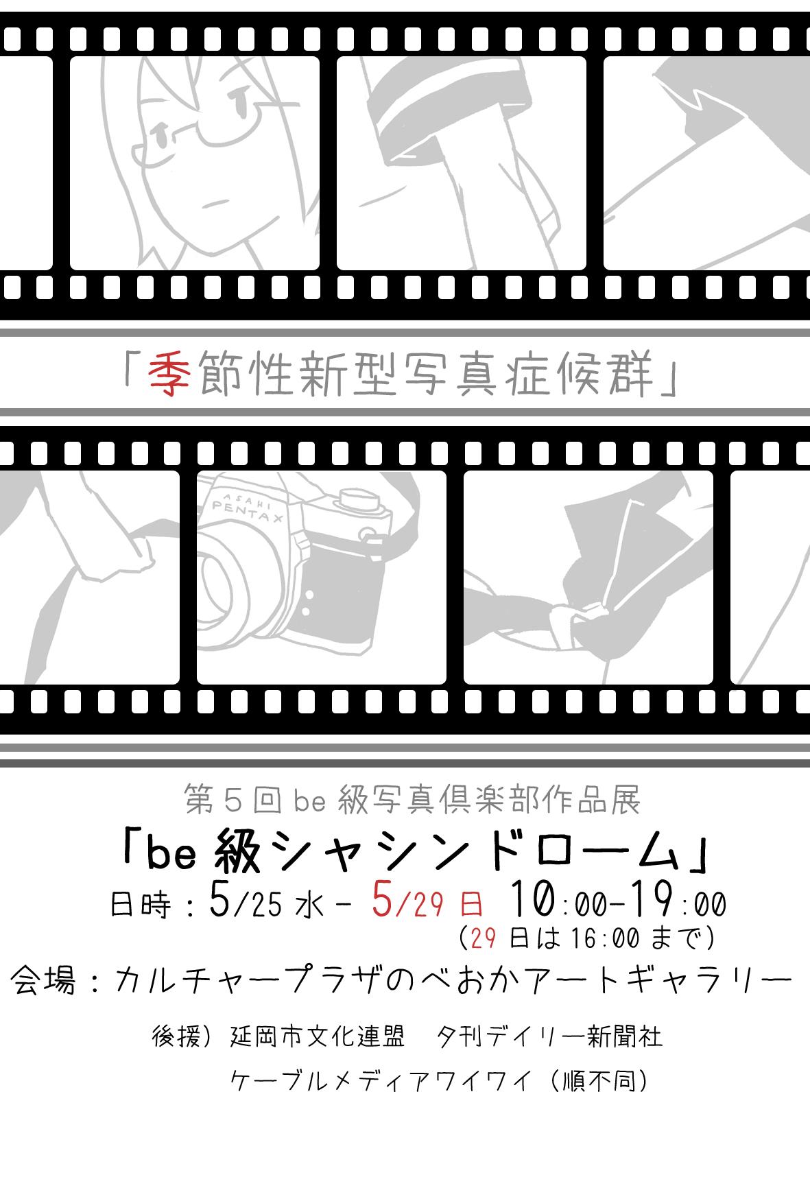 f0121167_0113288.jpg