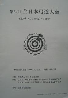 b0158873_14295880.jpg