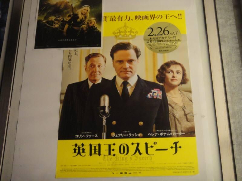 映画を観に立川へ_f0059673_23344840.jpg