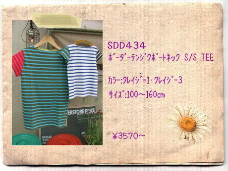b0153196_16221339.jpg