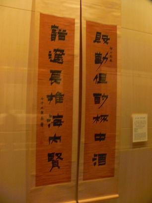 中国出張2010年08月-第二日目-上海博物館_c0153302_1625339.jpg