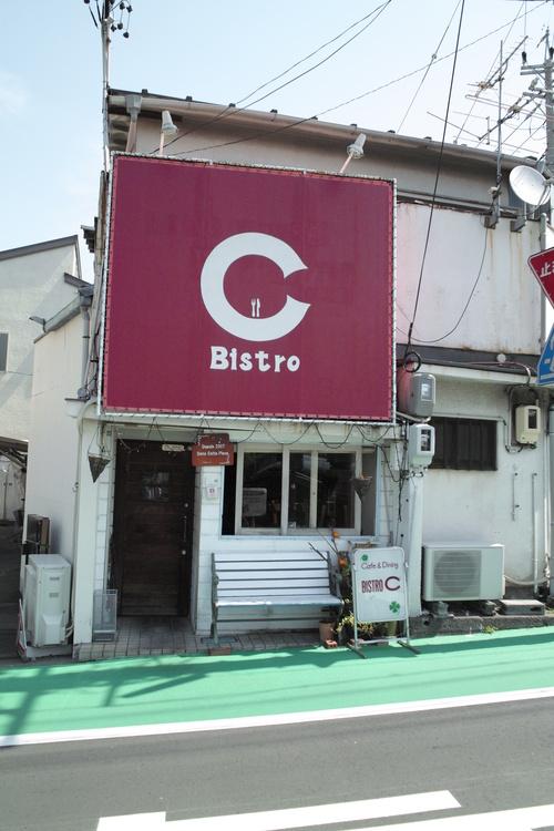 静岡清水 前夜祭編_c0212902_17461724.jpg