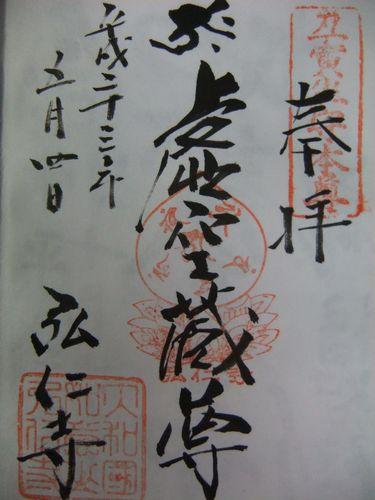 f0120102_124695.jpg