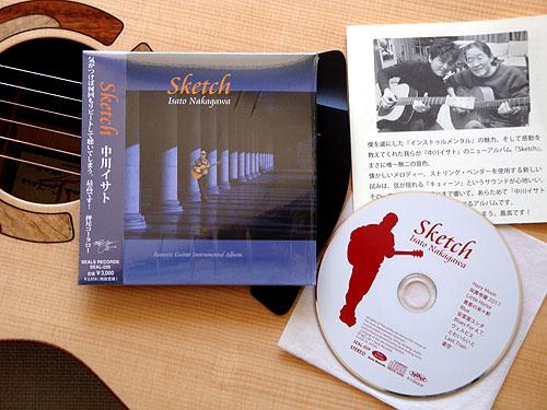 いいですねぇ!中川イサトさんのニューアルバム『Sketch 』_c0137404_183248.jpg