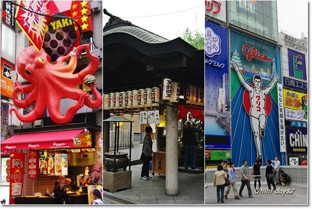 大阪食いだおれ~♪ 難波なかやで誕生日会_f0179404_21164291.jpg