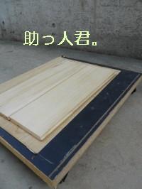 d0170109_13505690.jpg