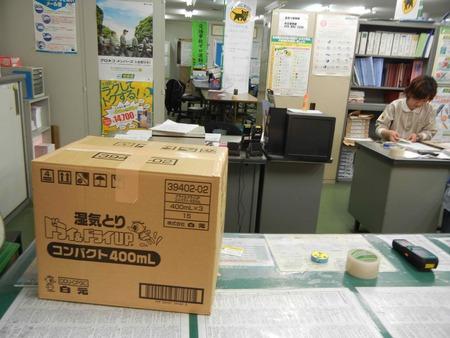 ふんばろう東日本支援プロジェクト_a0059812_20724.jpg