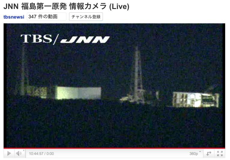 JNN 福島第一原発 情報カメラ (Live):何やら煙りがでているのか?_e0171614_2143474.jpg
