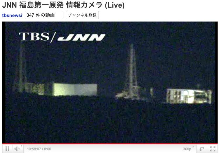 JNN 福島第一原発 情報カメラ (Live):何やら煙りがでているのか?_e0171614_2154159.jpg