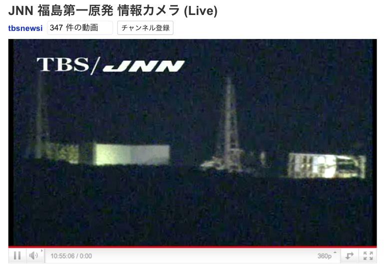 JNN 福島第一原発 情報カメラ (Live):何やら煙りがでているのか?_e0171614_21561514.jpg