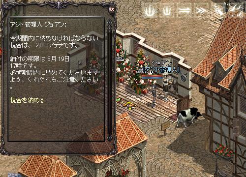 b0056117_7214377.jpg