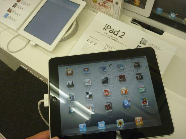 iPad 2 _b0054727_10241279.jpg