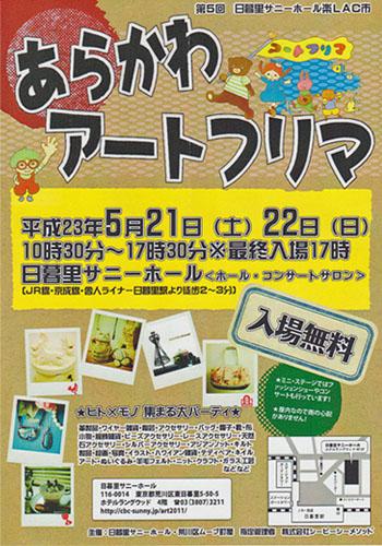 本焼への道_d0133128_1042012.jpg
