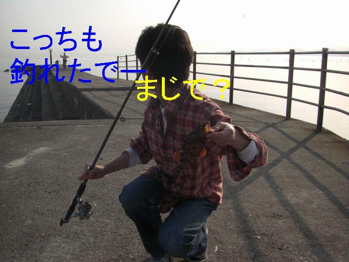 f0053952_12463055.jpg