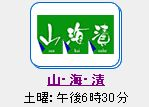 e0066858_1392538.jpg