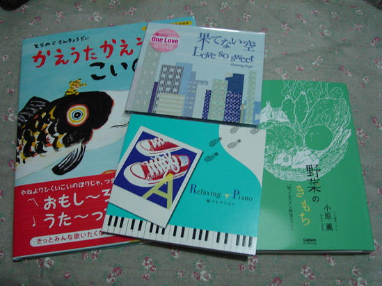 1575円のお買い物_a0025572_23242451.jpg