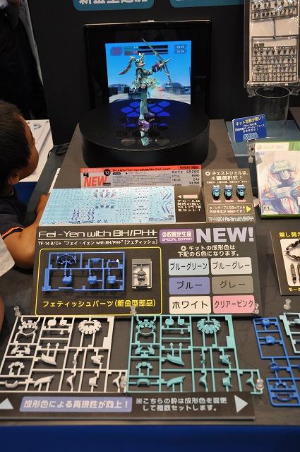 第50回静岡ホビーショー(2011)【ハセガワVR編 その1】_e0132476_1436671.jpg