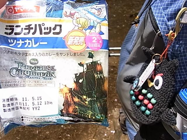 2011.5.14-15 奥多摩小屋 シャングリラ1デビュー day1 鴨沢-奥多摩小屋_b0219778_1855037.jpg