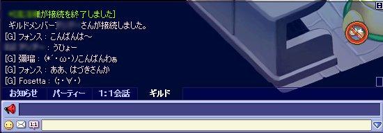 f0048086_21325878.jpg