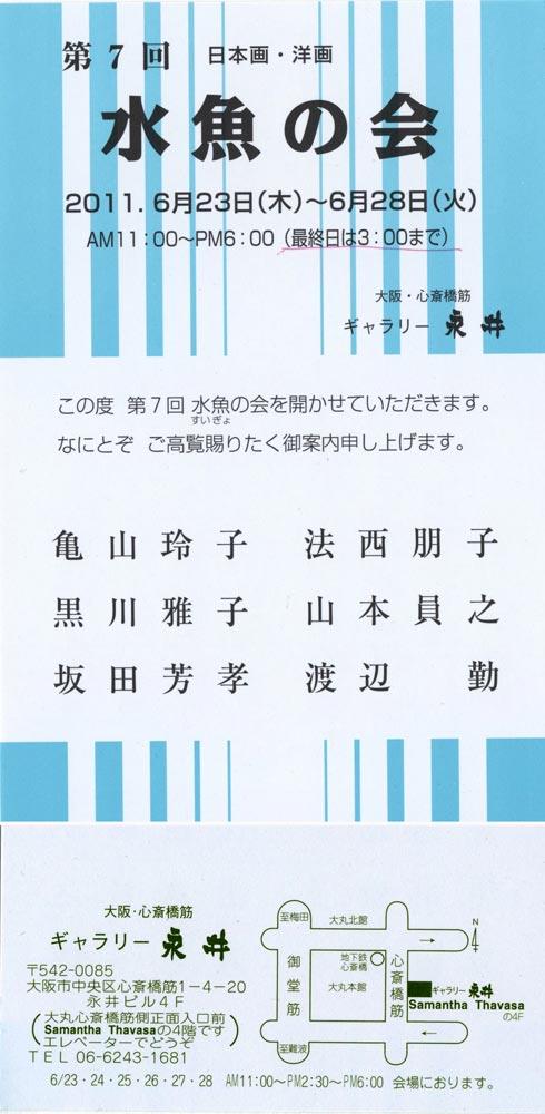 b0021594_2321924.jpg