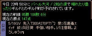 d0081603_22261335.jpg