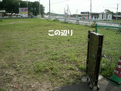 c0190010_20291672.jpg