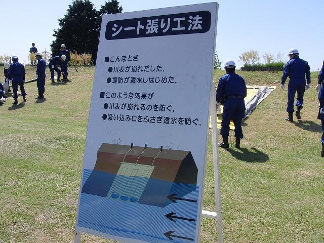 水防訓練と津波対策は別物_f0141310_5484912.jpg