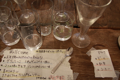 WS After Party '(満)芸術栄養学 'debut! #1_a0184716_160696.jpg