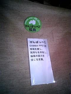 缶バッヂ_c0134122_6521727.jpg