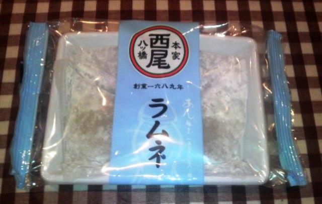 京都土産♪_f0151639_17322728.jpg