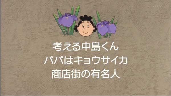 c0196940_0281855.jpg
