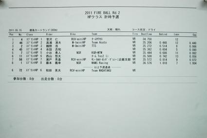 b0164541_19405855.jpg