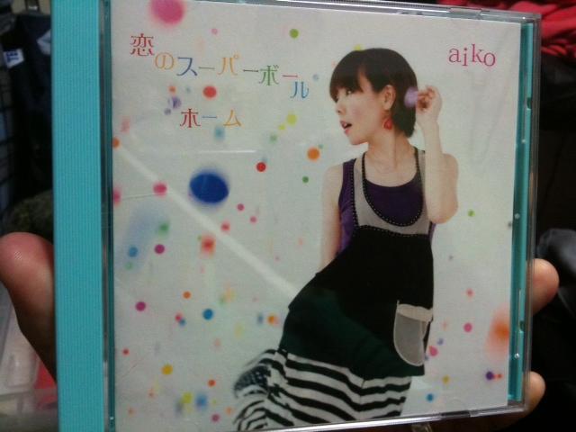 恋のスーパーボール_c0063445_3373921.jpg