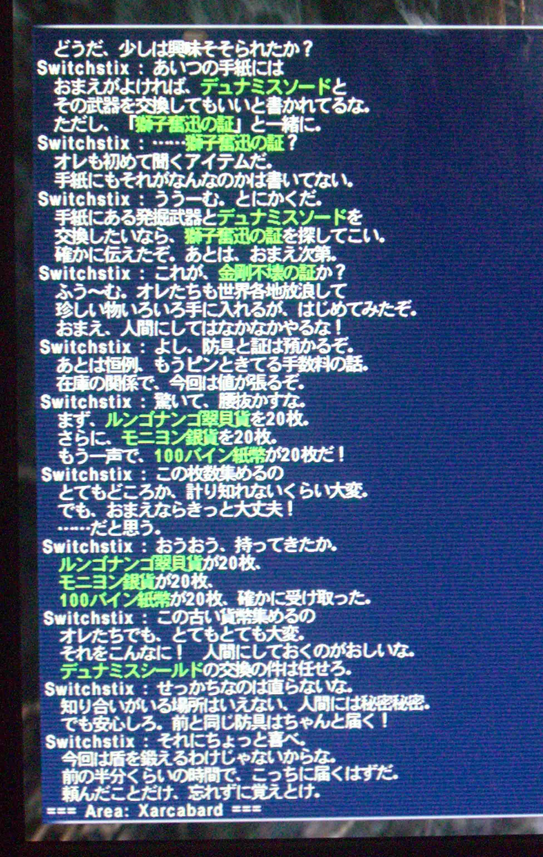 f0064066_18593287.jpg