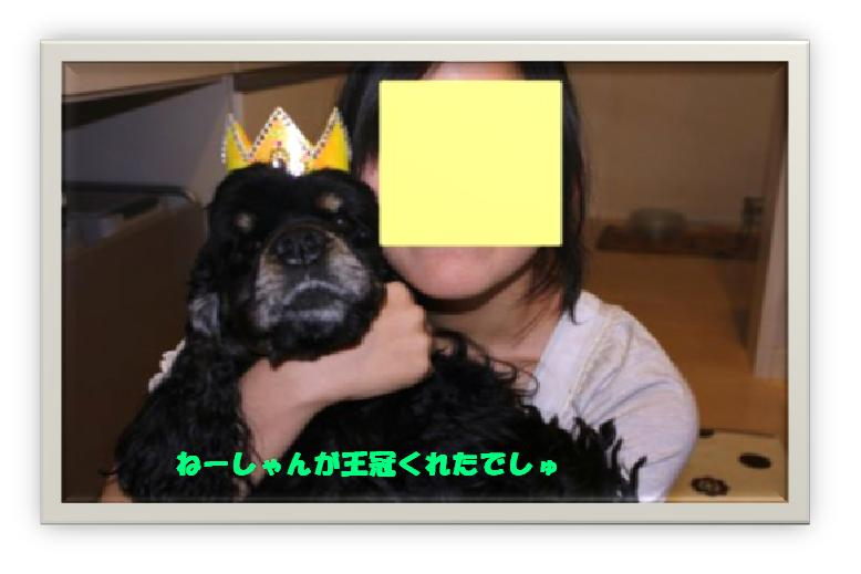 b0169072_14365799.jpg